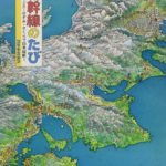 『DX版 新幹線のたび』で、雪の青森から桜の鹿児島へ